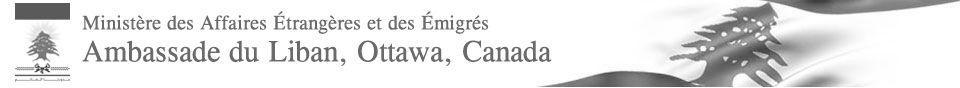 Ambassade du Liban à Ottawa