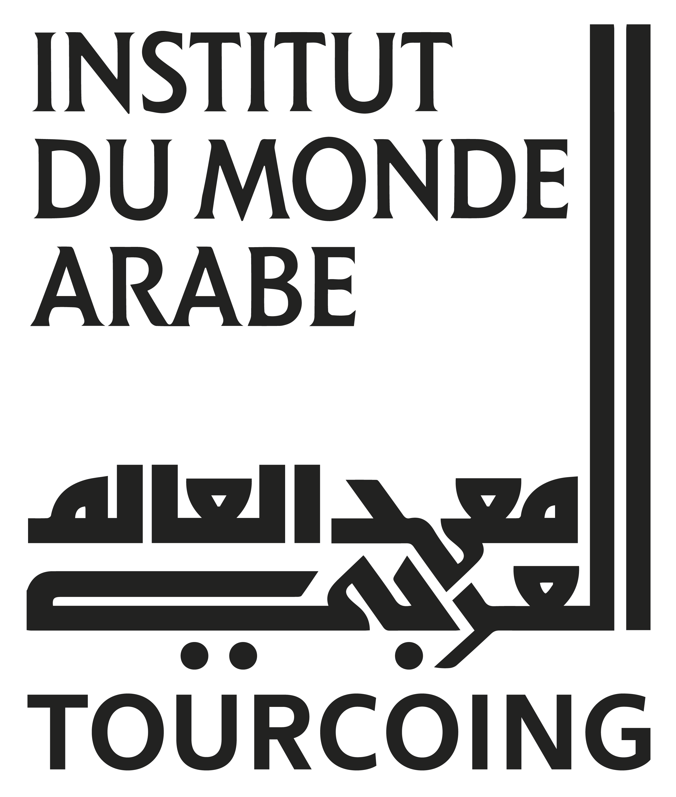 Institut du monde arabe - Tourcoing